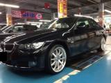 BMW3シリーズ WORK GNOSIS GS1 8.5J・9.5J×19 +32・35 5H120